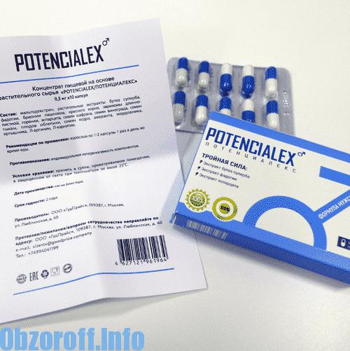Potencialex - bestellen - bei Amazon - preis - forum