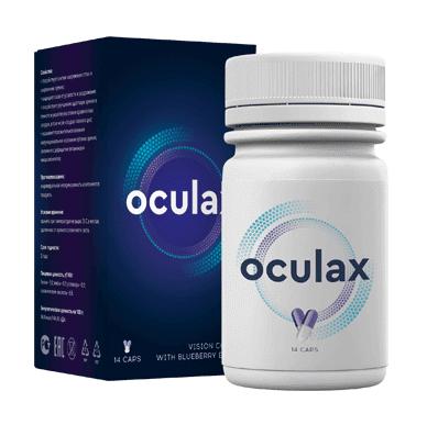 oculax-bewertungen-erfahrungsberichte-anwendung-inhaltsstoffe